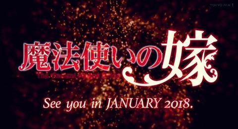 bandicam 2017-12-24 02-11-28-101
