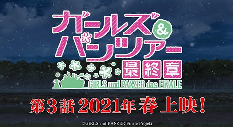 bandicam 2020-12-29 07-47-01-258