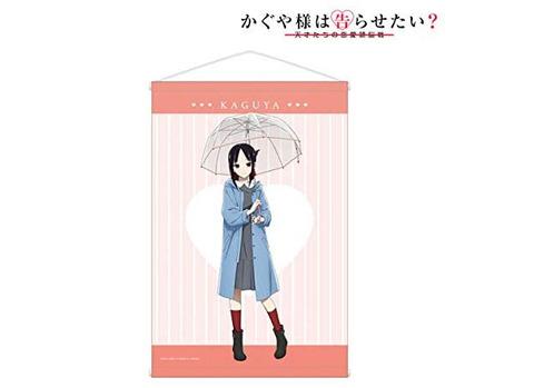 《かぐや様は告らせたい》タペストリー「四宮かぐや 雨の日のお出かけ」予約開始!10月31日発売!!!