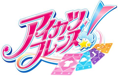 「アイカツフレンズ!」BEST FRIENDS!のライブBD予約開始!4月8日発売!!!