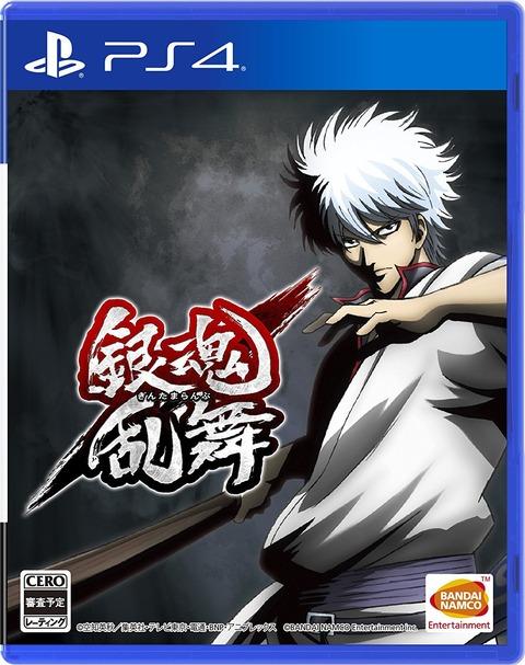 PS4&Vita用「銀魂乱舞」予約開始!「紅桜篇」を始めとする銀魂の全8長篇に渡る戦いが追体験できる