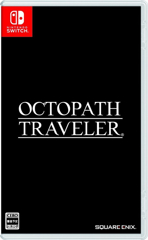 Switch「オクトパストラベラー」予約開始!様々な主人公から一人選び、自由な冒険を楽しむことができるRPG