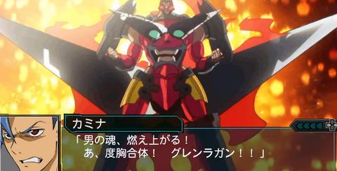 「ロボットアニメ」で盛り上がる展開をあげていけ!!!