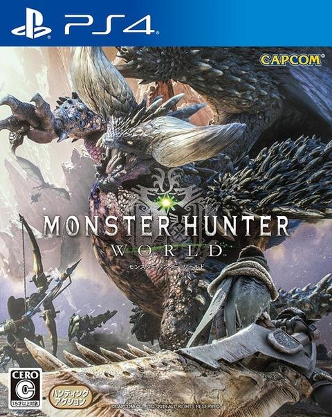 PS4「モンスターハンター:ワールド」予約開始!2018年1月26日発売
