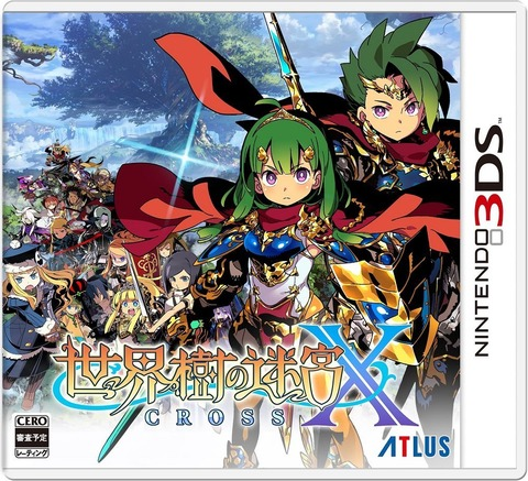 3DS「世界樹の迷宮X」予約開始!3DS最後の「世界樹の迷宮」シリーズ