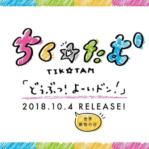 bandicam 2018-08-11 12-59-00-444