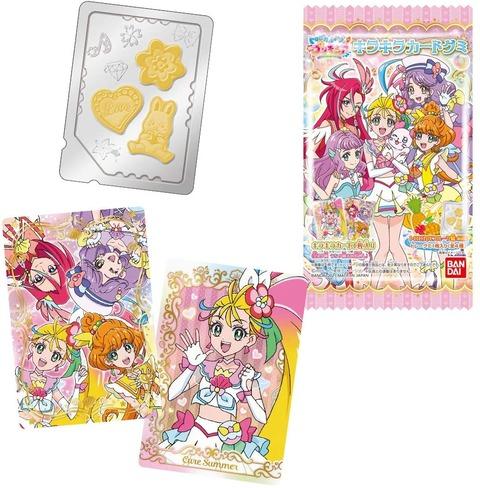 「トロピカル~ジュ! プリキュア キラキラカードグミ」予約開始!カードは全15種で、全て両面カラーイラスト