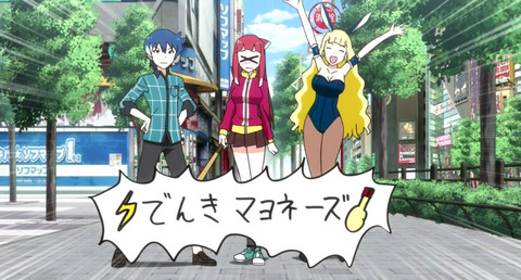 《AKIBA'S TRIP -THE ANIMATION-》2話感想・画像 なんて酷いチーム名なんだwwwwww