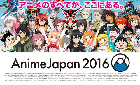 《AJ2016》AnimeJapan 2016 2日目まとめ!「現場状況・アニメ関連情報など」