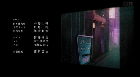bandicam 2018-07-04 01-35-18-022