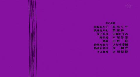 bandicam 2017-01-09 02-14-04-280