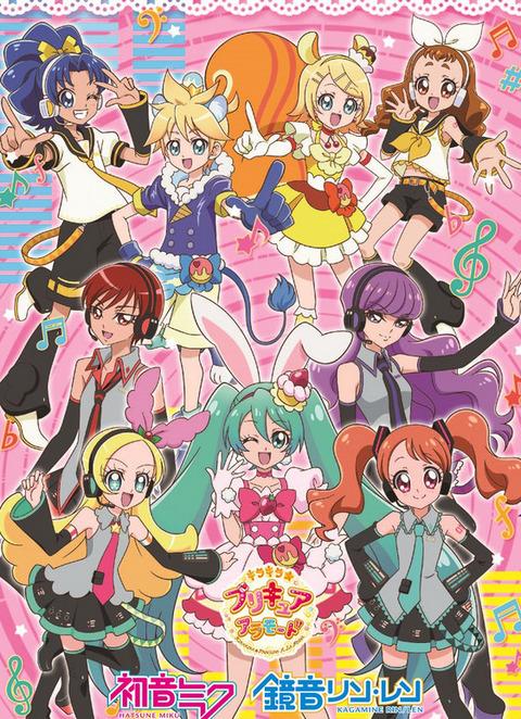 《キラキラ☆プリキュアアラモード》メンバーが初音ミクコスをした結果wwwwww