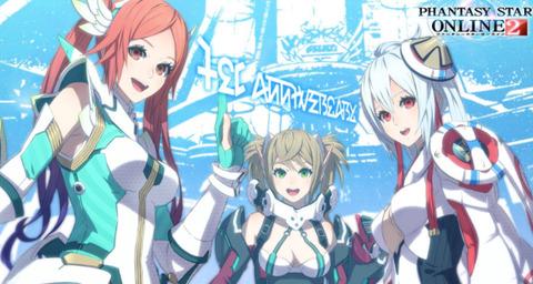 「ファンタシースターオンライン2」ドラマCD第4弾予約開始!期間限定生産特典として、アイテムコードが予定
