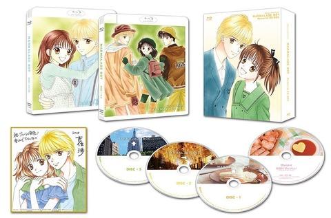 アニメ「ママレード・ボーイ」メモリアルBD BOX予約開始!TVアニメ全76話と劇場版をディスク3枚にコンパクトに収録
