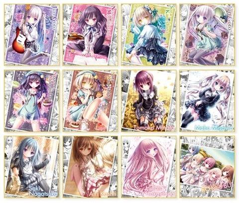 「天使の3P! & ロウきゅーぶ! まったく、小学生は最高だぜ!! トレーディングミニ色紙 コンプリートBOX」予約開始!10月7日発売