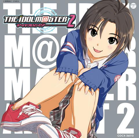 今日は《アイドルマスター》菊地真ちゃんの誕生日らしいから良い画像貼ってくれ