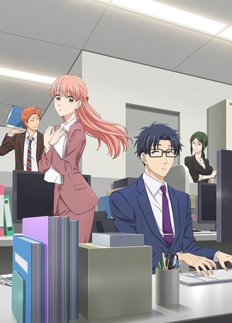 アニメ「ヲタクに恋は難しい」BD全4巻予約開始!特典CDなど用意