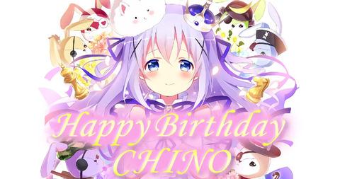 《ごちうさ》公式がチノちゃんの誕生日をトランプマジックと特製ケーキでお祝いしているぞ