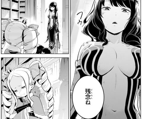 コミック版「Re:ゼロから始める異世界生活 第四章 聖域と強欲の魔女」最新4巻予約開始!エルザの魔の手から、スバルたちは逃れられるか――?