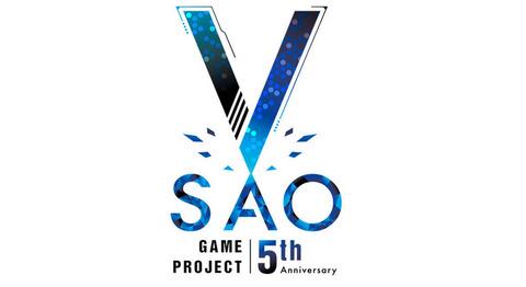 「ゲーム『ソードアート・オンライン』5周年記念 公式設定資料集」予約開始!10,000点以上のイラストを掲載