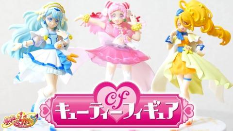 「HUGっと!プリキュア キューティーフィギュア4 SpecialSet」予約開始!11月30日発売!!!