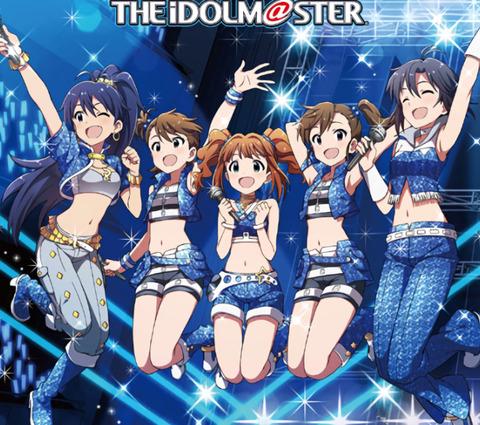 アイドルマスターCD新シリーズ「MASTER PRIMAL」第2弾「DANCIN' BLUE」予約開始!10月18日発売