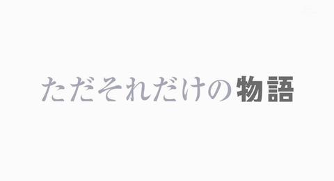 bandicam 2016-09-19 01-53-41-278