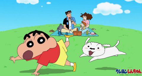 日本三大アニメといえば「ドラえもん」「ドラゴンボール」と続いて・・・