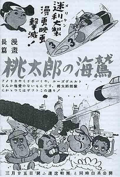【画像】昔のアニメ映画のポスターってこんなんだったのかよwwwwwwww