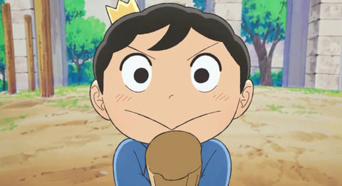 《王様ランキング》1話感想・画像 子供向けの絵本のような見た目だけど、中身は大人向けっぽいな
