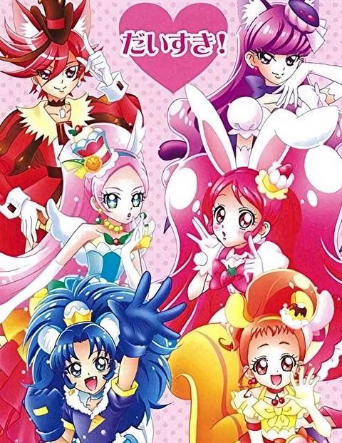 《キラキラ☆プリキュアアラモード》この画像にいる子って6人目のプリキュア?