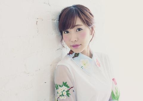 声優・楠田亜衣奈さんの1stシングル「ハッピーシンキング!」予約開始!4月25日発売