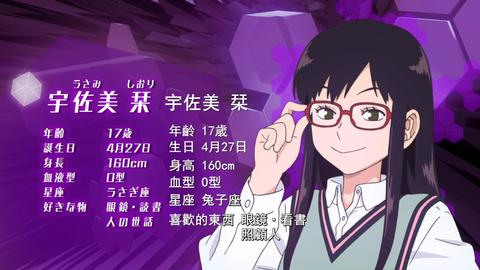 《ワールドトリガー》の宇佐美栞ちゃんが彼女だったらかなり楽しそうだよね
