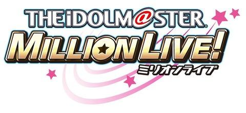 《アイドルマスター ミリオンライブ!》CDシリーズ「M@STER SPARKLE」第5弾予約開始!連動特典として購入者限定イベントの応募券が封入