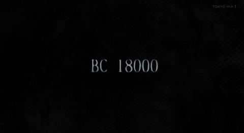 bandicam 2018-09-27 02-05-56-610