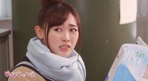 ドラマ版「ゆるキャン△」2話のしまりんの嫌そうな顔めっちゃいいよね!!【ドラマゆるキャン2話】