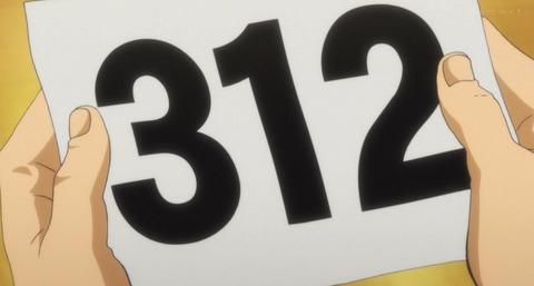 bandicam 2017-10-08 23-56-58-096