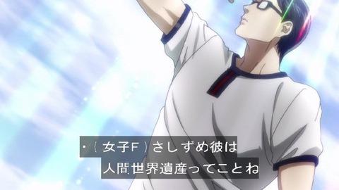 《坂本ですが?》7話感想・画像 坂本くんは「人間世界遺産」だったのかwww