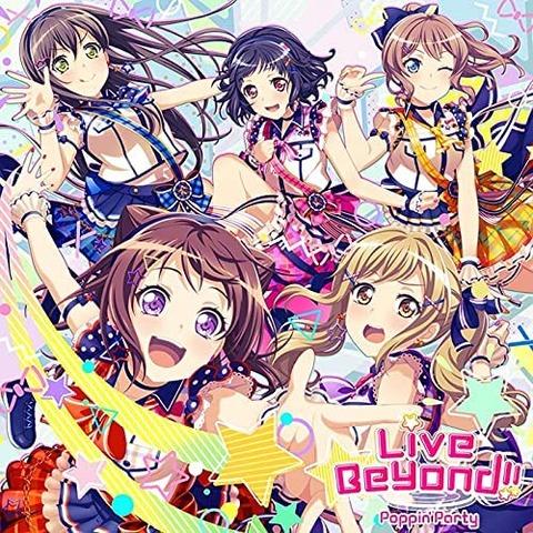 《バンドリ!》Poppin'PartyミニAlbum「Live Beyond!!」予約開始!BD付限定盤にはMVとライブ映像収録