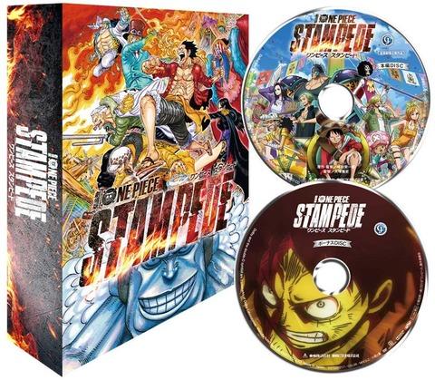 劇場アニメ「ONE PIECE STAMPEDE」BD予約開始!特典に100ページに及ぶ豪華ブックレットなど用意
