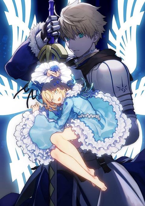《Fate/Prototype 蒼銀のフラグメンツ》ドラマCD第1巻予約開始!特典に桜井光さん書き下ろし短編小説が用意
