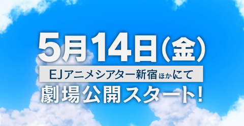 bandicam 2021-03-08 21-19-18-326