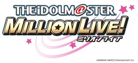 《アイドルマスター ミリオンライブ!》M@STER SPARKLE第7弾予約開始!3月7日発売!!!