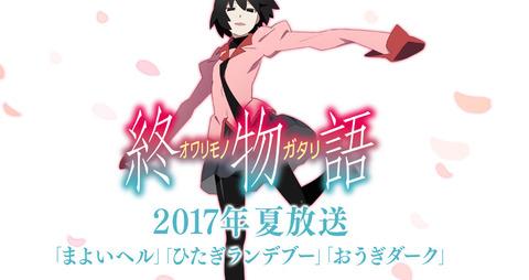 bandicam 2017-03-25 12-18-49-246