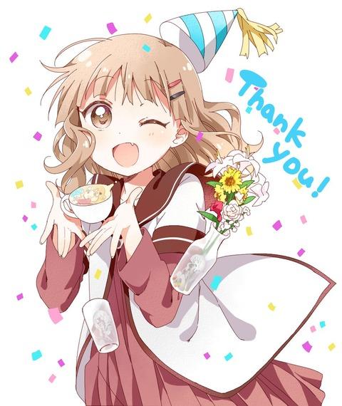 なもり先生が描いた《ゆるゆり》大室櫻子ちゃんの誕生日イラスト可愛過ぎだよ