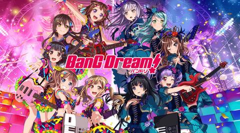 bandicam 2018-10-31 10-11-28-365