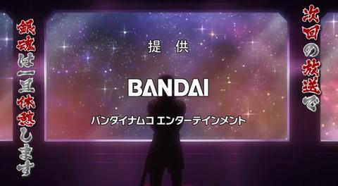 bandicam 2018-03-19 03-12-06-029