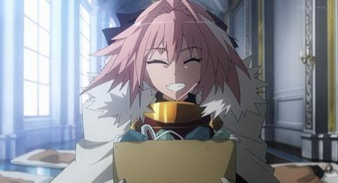 《Fate/Apocrypha》15話感想・画像 アストルフォのヒロイン力に毎週助けられてます