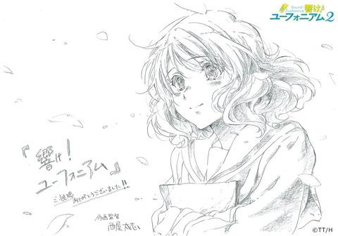 《響け!ユーフォニアム2》最終回作画監督イラストの久美子ちゃんが泣ける
