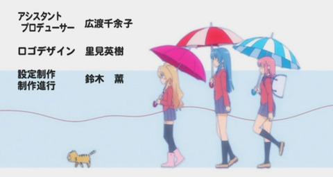 「ひたすら歩いてるだけのアニメのエンディング」ってあるじゃん